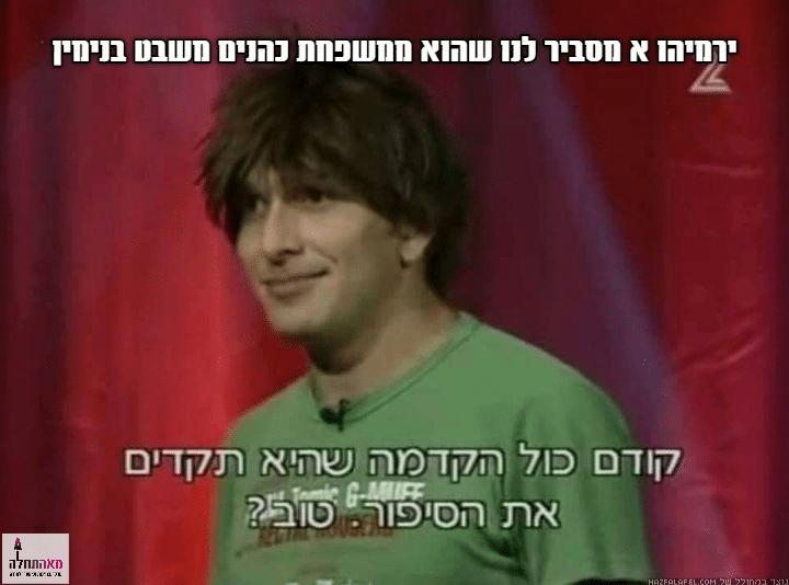 ירמיהו א